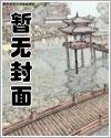 农门宠婚:秦将军的小福星